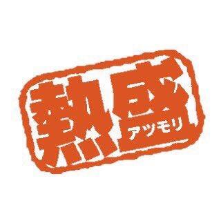 ウォーリアーズ×楽天!!!ユニフォームのロゴ広告契約。